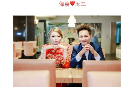【草屯 福美】 鴻嘉&玉三 幸福訂婚記錄