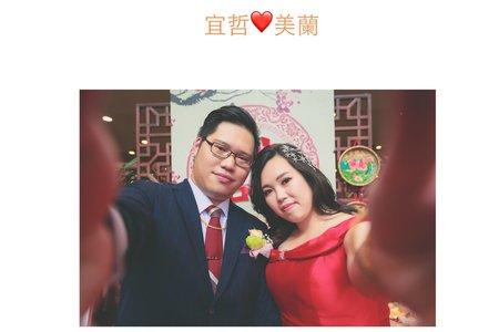 【埔里 金都】 宜哲&美蘭 幸福結婚記錄