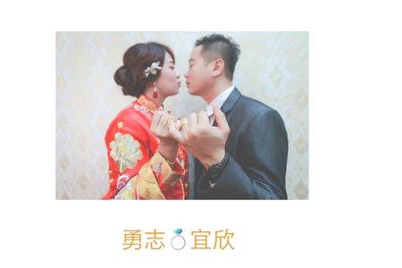 【埔里 帝一村】勇志&宜欣 幸福訂婚記錄