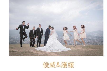 【埔里 三樂】俊威&護媛 幸福結婚記錄