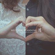 續 WEDDING PLANNING!