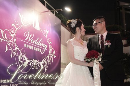 軒明&珮倫 結婚單宴客