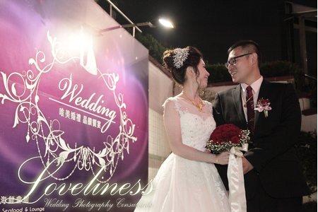 軒明&珮倫 結婚單宴客 平面攝影