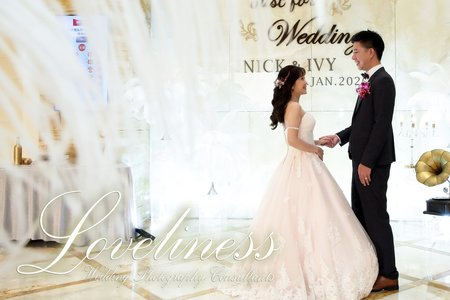 俊維&佩俞 結婚紀事