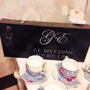 G.E Wedding 工作室