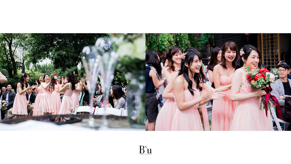 BU051 - 蘇鳥 Birdie & Uma Lab《結婚吧》