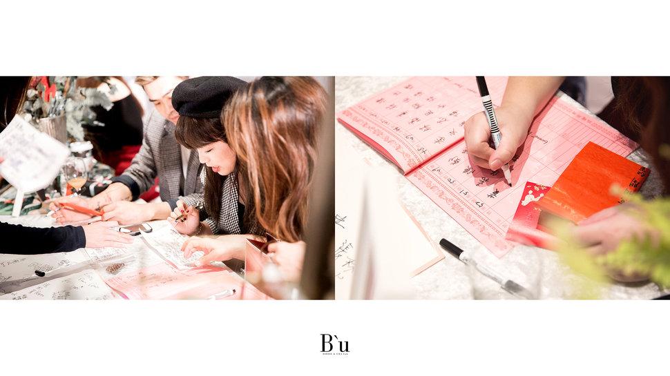 BU78 - 蘇鳥 Birdie & Uma Lab《結婚吧》