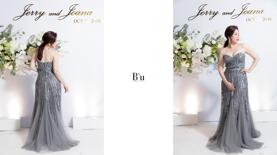 BU128 - 蘇鳥 Birdie & Uma Lab《結婚吧》