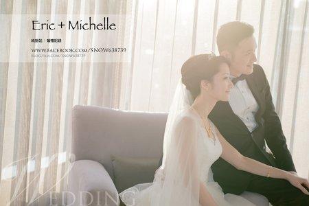 Eric + Michelle 晶華酒店
