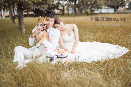 幸福浪漫婚紗工作室  毛小孩婚紗攝影專案    韓式婚紗   海外旅拍 小清新婚紗攝影  輕婚紗攝影
