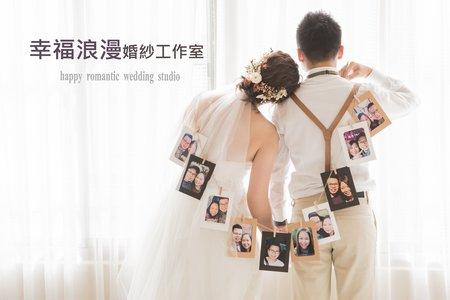 幸福浪漫婚紗工作室  韓式婚紗攝影  小清新婚紗攝影  自主婚紗  日本海外婚紗攝影