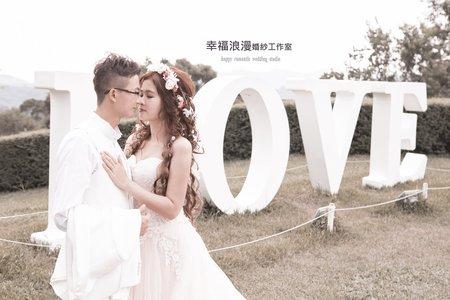 幸福浪漫婚紗工作室  韓式婚紗攝影   自主婚紗  浪漫婚紗攝影