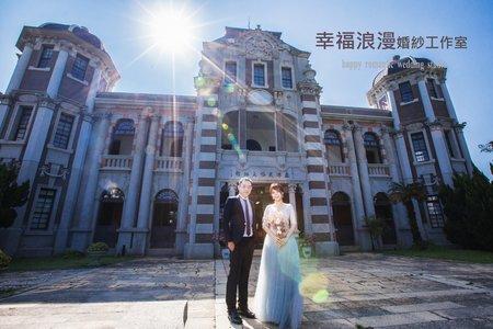 幸福浪漫婚紗工作室   輕婚紗攝影  韓式婚紗攝影 小清新婚紗攝影 2020海外婚紗攝影 婚紗攝影  自主婚紗
