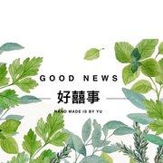 GOOD NEWS 好囍事!