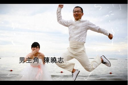 精選您的婚禮回憶-MV