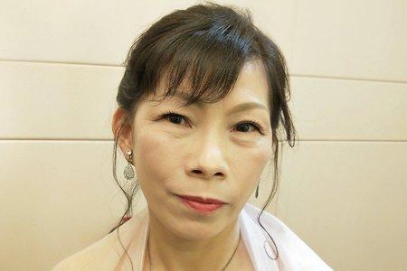💟親友妝髮(Anna老師)💟