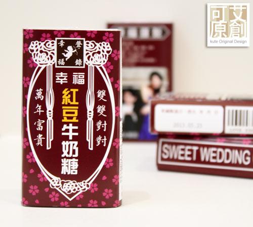 【森永紅豆牛奶糖】DIY客製化婚紗喜糖