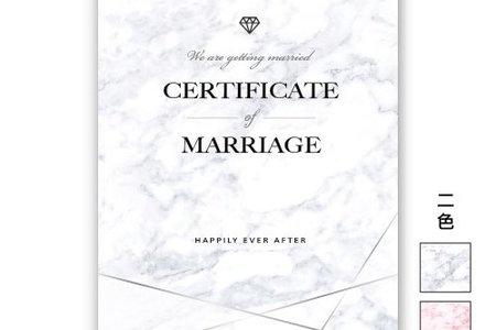 結婚書約夾/結婚證書夾