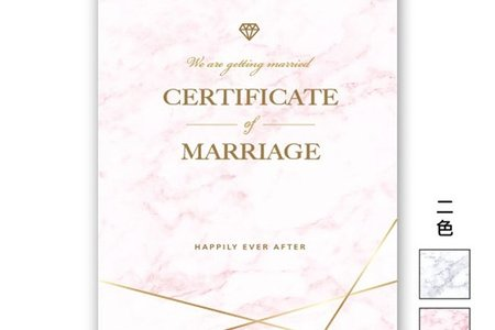 結婚證書夾+書約