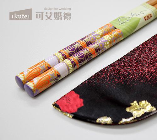 錦繡筷樂(紫金) $80