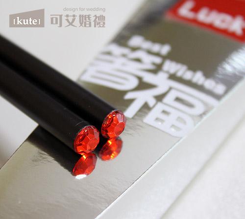 紅鑽箸福 $99