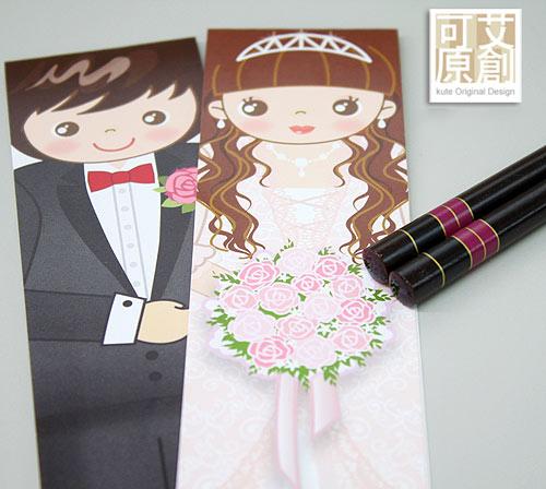新郎新娘 祝福筷 $39
