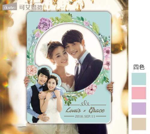 婚禮拍照框A(圖4)