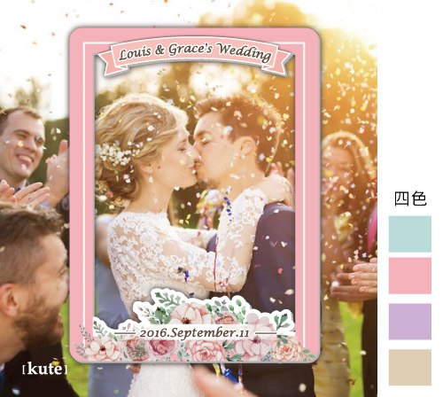 婚禮拍照框B(圖5)