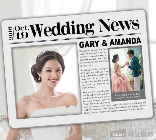 婚禮拍照框F(圖7)