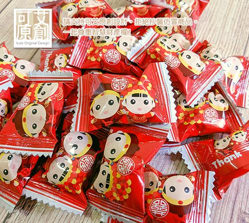 結婚喜糖1kg - 中國娃娃$520