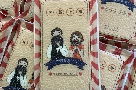 結婚喜米禮盒