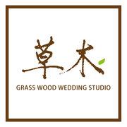草木攝影工作室!