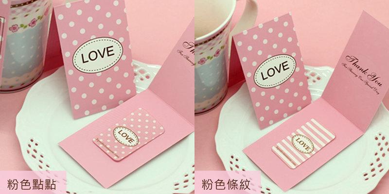 d8d6dcbdd746 粉紅點點/粉紅條紋手機擦拭貼- 心幸福-手工客製婚禮小物- 結婚吧