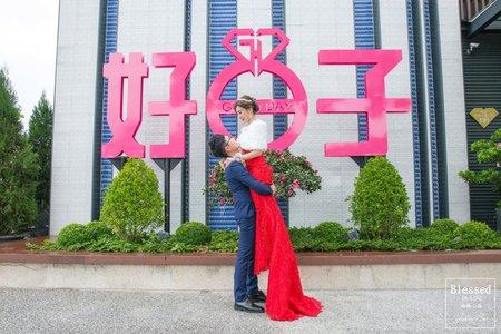 【台北婚攝】世睿&儷萱 文定紀錄 @林口-好日子囍宴餐廳