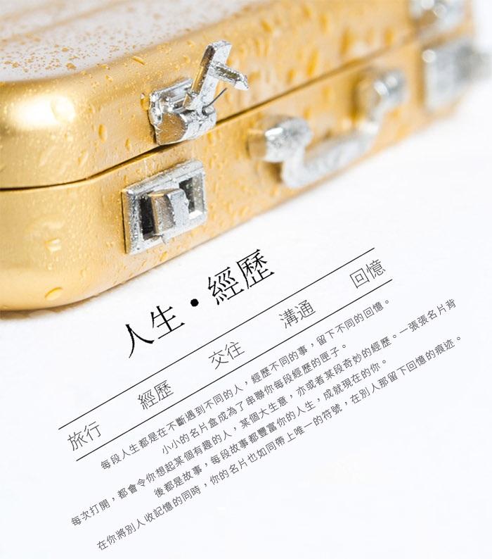 密碼箱名片盒 鋁合金防磁包 迷你手提箱