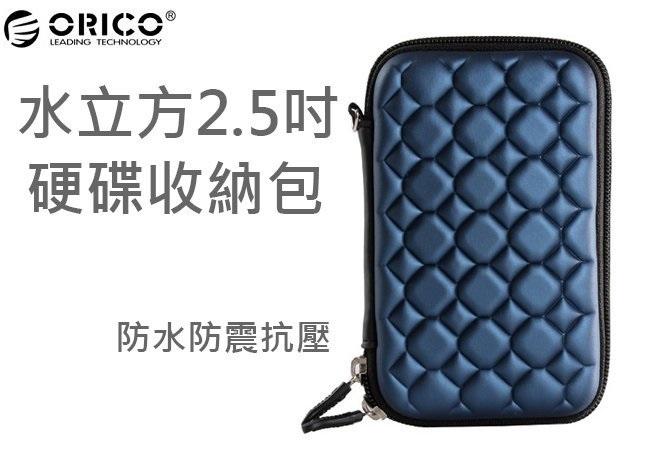 #造型行李箱 #水立方 #2.5吋硬碟包