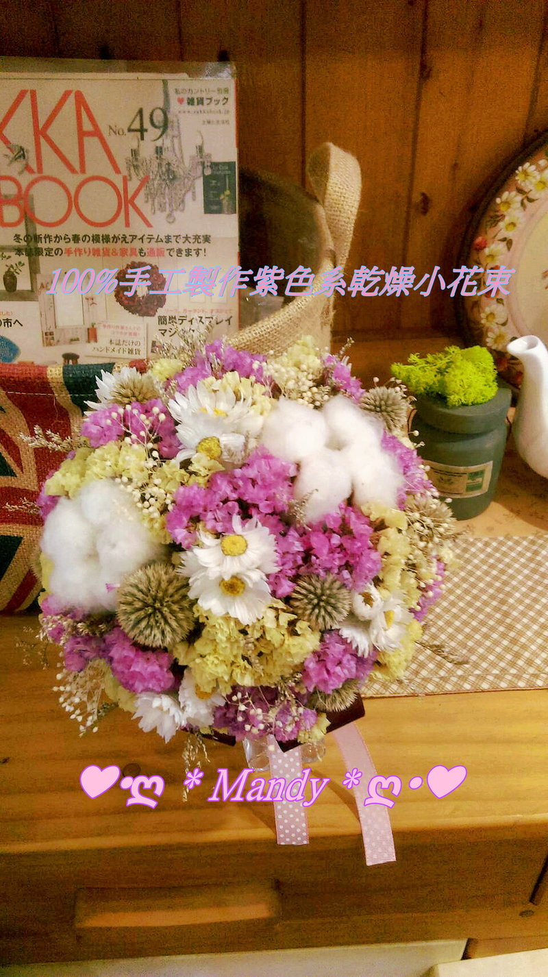 #純手工韓式花束訂製-製作手工乾燥捧花束作品