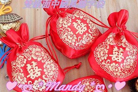 中國風囍字紗袋/雙緞面囍字袋/燙金紗袋