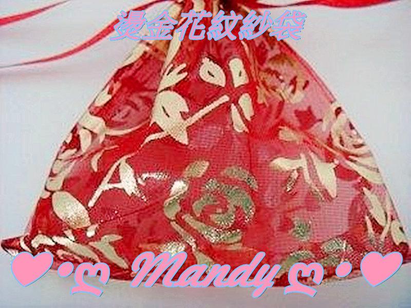 9X12 燙金花紋紗袋-紅