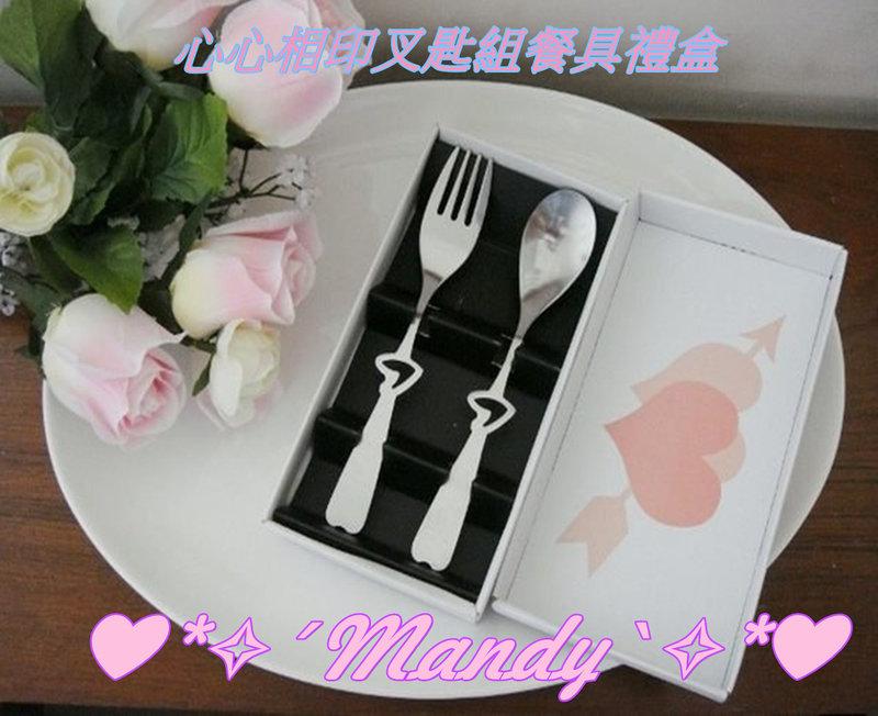 叉子 湯匙 湯匙 筷子筷架 叉勺組心心