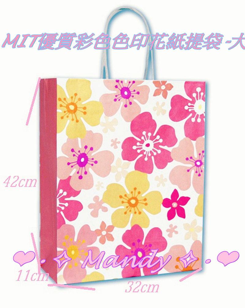 彩色印刷優質花袋 有更大尺寸可洽詢