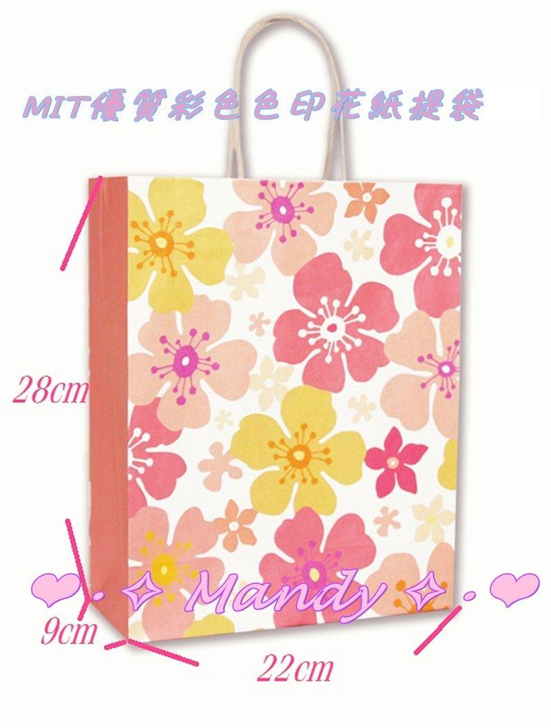 彩色優質印花袋 禮盒用紙袋 提袋 禮品用