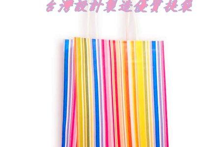 台灣140P優質日式和風印花紙袋 禮物用