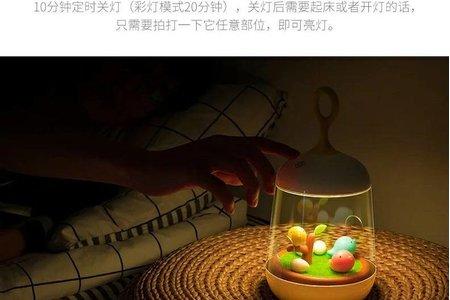觸碰式燈光LED小夜燈音樂盒 聖誕樹