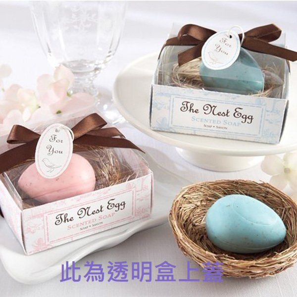 #透明上蓋-#藍色鳥蛋手工香皂婚禮小物