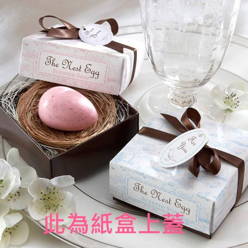 #鳥蛋香皂活動贈品禮桌佈置送客禮