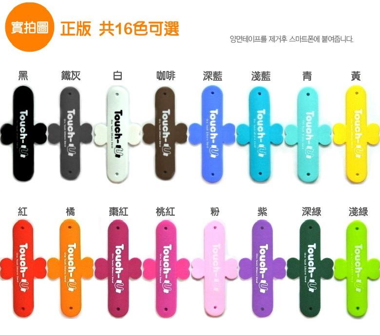 韓國進口正版手機支撐彈簧架