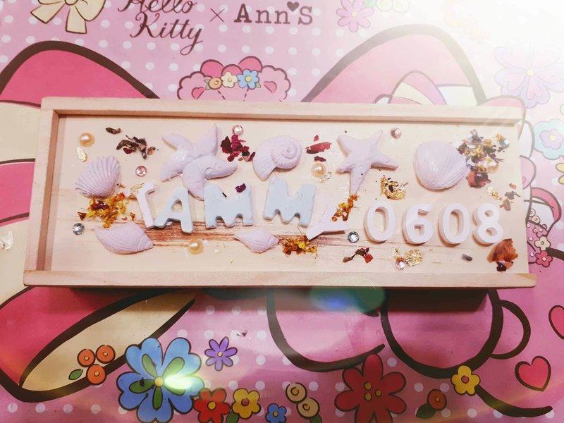 珠寶盒,收納盒,鉛筆盒,可客製化加英文名
