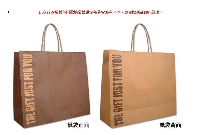 #包裝袋 #禮物袋 #紙提袋