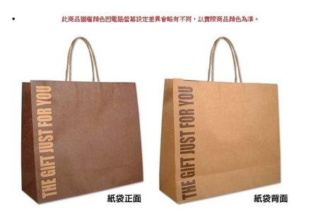 雙面雙色英文提袋 台灣製 現貨 橫式大